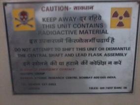 Keterangan menunjukan mesin diproduksi oleh India